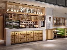 老湘村-中餐厅湘菜馆设计