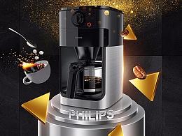 飞利浦咖啡机 / 首页改版