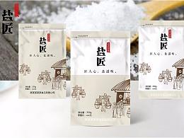 江汉油田盐化工总厂logo设计及品牌包装设计