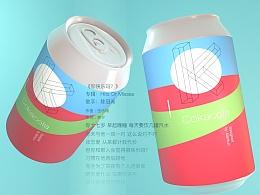 C4D练习——cola