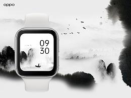 Oppo Watch | 中国风