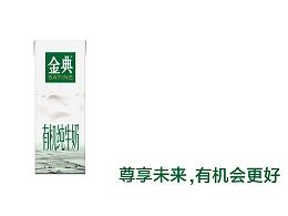 Y-Milk未来牛奶平台包装设计