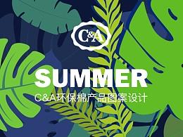 C&A环保棉产品图案设计—爱夏