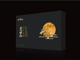 包装设计-中秋月饼