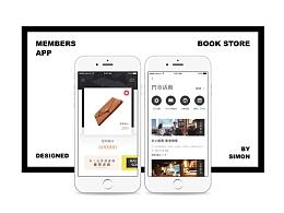 UI设计 | 香港联合出版会员app