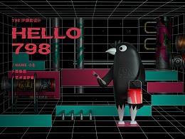 Hello798-小8