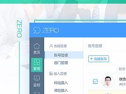 ZERO管理平台