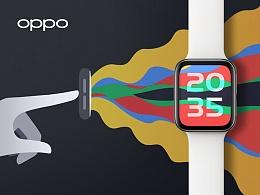 OPPO Watch 表盘设计