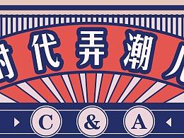 C&A——80's