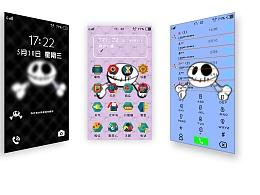 手机应用界面展示
