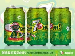 喝7喜,嗨 7(起)来!