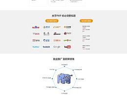 网站-优思安科技
