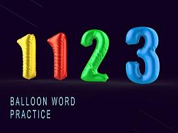 C4D气球文字练习