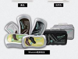 鞋油鞋刷详情页