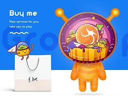 汇桔网企业吉祥物图案设计