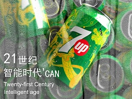 7up-智能时代'CAN