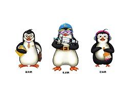 佐敦涂料企鹅形象设计