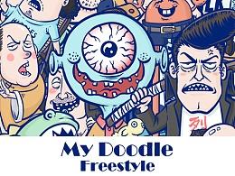freestyle-乱涂乱画