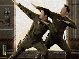 """浅析《全民飞机大战》筷子兄弟创意H5的""""革命之路"""""""