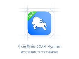 小马购车CMS客户端视觉