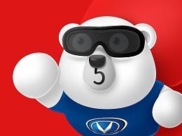 """熊 """"5"""",熊 """"5"""",熊猛威武"""
