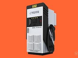 新能源设计_国标充电桩设计如何做到安全可靠?