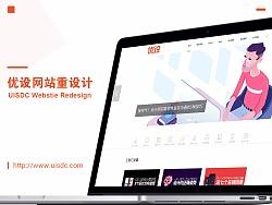 优设网页重设计