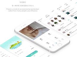 gbankAPP UI