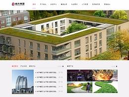 房地产网页
