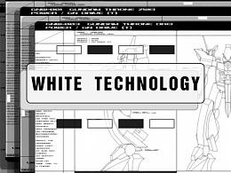 白色科幻-搜狗输入法皮肤