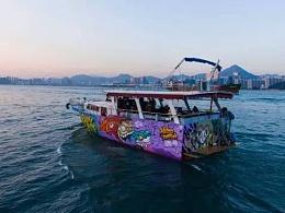 视频记录 香港游艇涂鸦过程