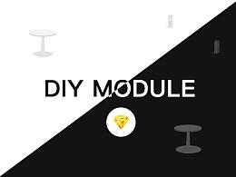 三人行APP—DIY MODULE