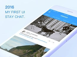 FIRST UI-STAY CHAT.