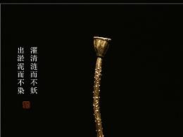 沐焱堂莲韵茶拨茶则套装茶道六君子实心纯铜茶具