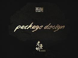 茶树王——茶王树品牌系列产品老曼峨包装设计
