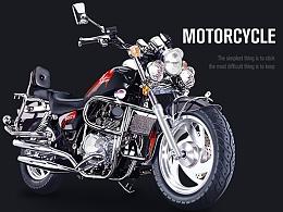 Ps绘制写实摩托车