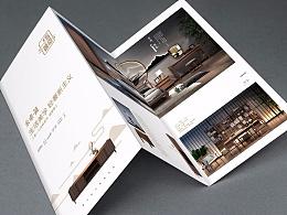 某家具企业展会四折页设计与印刷