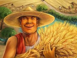 芒种·做一个踏踏实实农民