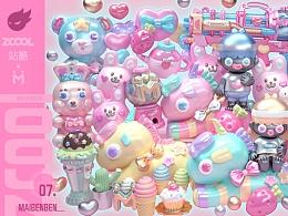 粉色梦幻love宇宙中心