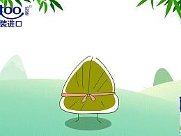 坦图奶粉5月品牌插画儿童三八妇女节母亲节护士节立夏