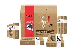 皖蓝花logo+包装设计