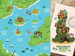 手绘三折页-千岛湖景区三折页