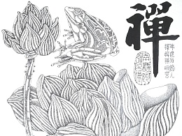 钢笔画【被放生的乌龟】