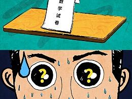 护眼灯营销推广插画——爱德华医生