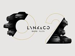 Lynk & Co 让一切互联