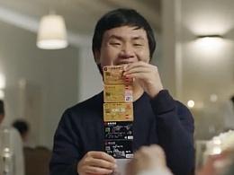 """从泰国广告人的《中国式安全》看 """"中国式成功"""""""
