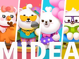Midea Family · Q版形象设计