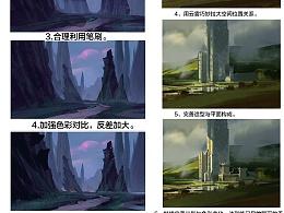 CG原画场景插画临摹