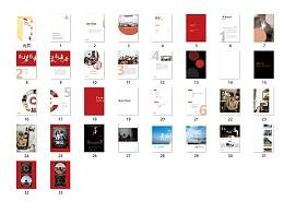 宣传折页、册子设计、书籍封面