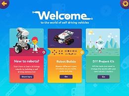机器人人欧美市场软件UI